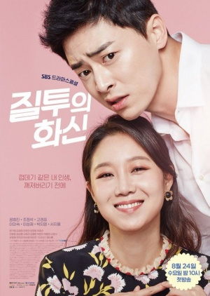 Asian Korean Drama 질투의 화신 / Jealousy Incarnate / Incarnation of Jealousy / Incarnation of Envy