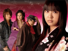 Asian Japanese Drama Hell Girl  / 地獄少女