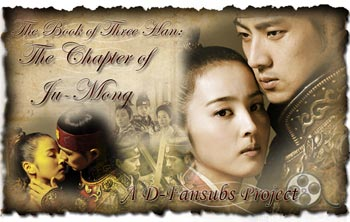 Asian Korean Drama 삼한지-주몽 편 / The Book Of Three Han / 三韓志-朱蒙篇 / Jumong - Prince of the Legend