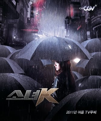Asian Korean Drama 소녀K / Sonyeo K / Girl K / Killer Girl K