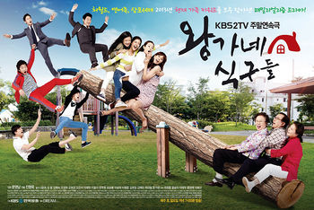 Asian Korean Drama The Wang Family / Family of King / Royal Family