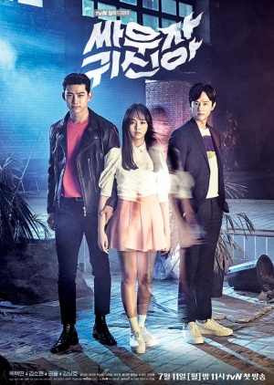 Asian Korean Drama 싸우자 귀신아 / Let's Fight Ghost / Bring It On, Ghost
