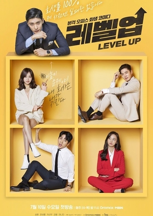 Asian Korean Drama 레벨업/ Level Up