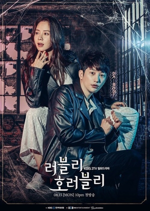 Asian Korean Drama 러블리 호러블리 / Lovely Horribly /  Lovely Horror-vely