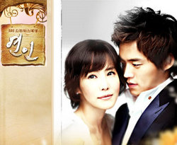 Asian Korean Drama 연인 / Lover(s) / Yeonin