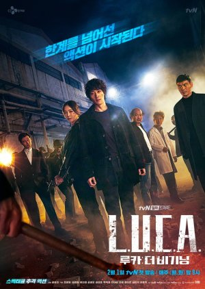 Asian Korean Drama 루카 / L.U.C.A.: The Beginning