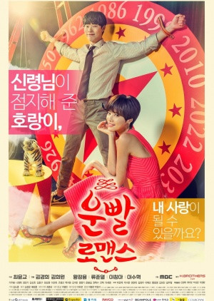 Asian Korean Drama 운빨로맨스 / Lucky Romance /  Romance By Luck
