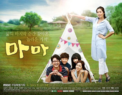 Asian Korean Drama  마마 – 세상 무서울 게 없는 / Mama – Nothing to Fear / Mama - Fearless of Anything in the World