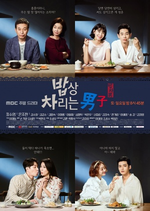 Asian Korean Drama 밥상을 차리는 남자 / Man Who Sets the Table / Man Who Lays the Table
