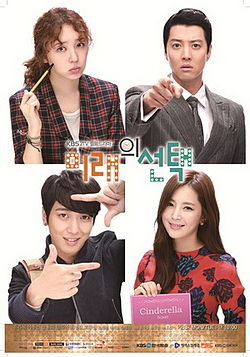 Asian Korean Drama Mi Rae's Choice / Future's Choice / The Choice of the Future / The Future Choice
