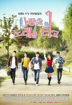 Asian Korean Drama Love Through Song / Love Rides the Song / Love Comes on the Song
