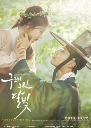 Asian Korean Drama 구르미 그린 달빛 / Moonlight Drawn by Clouds /  Love in the Moonlight