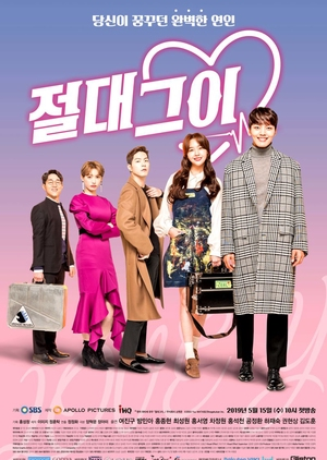 Asian Korean Drama 절대 그이 / My Absolute Boyfriend / Romantic Comedy King