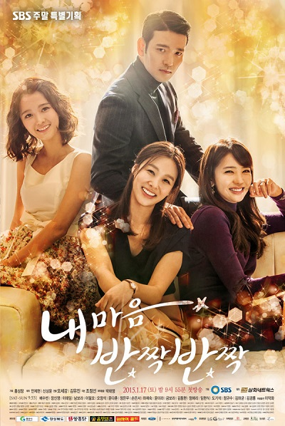 Asian Korean Drama 내 마음 반짝반짝 / My Heart Twinkle Twinkle / My Heart Shines / My Heart is Twinkling