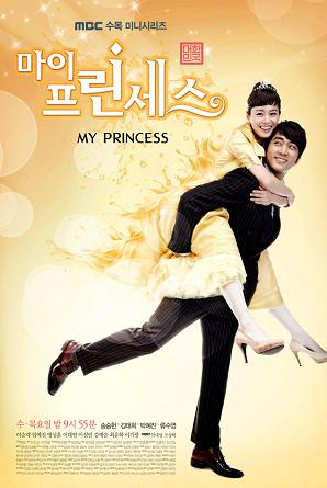 Asian Korean Drama 마이 프린세스 / My Princess