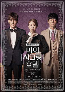 Asian Korean Drama 마이 시크릿 호텔 / My Secret Hotel / Mai Sikeurit Hotel