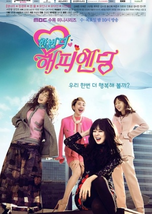 Asian Korean Drama 한번 더 해피엔딩 / One More Happy Ending / The Rewrite / Happy Ending Once Again
