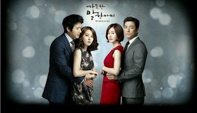 Asian Korean Drama Kind Words / Good Word / Warm Words / 따뜻한 말 한마디