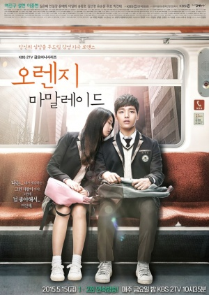 Asian Korean Drama 오렌지 마말레이드 / Orange Marmalade