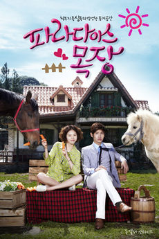 Asian Korean Drama 파라다이스 목장 / Paradise Ranch