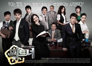 Asian Korean Drama 파트너