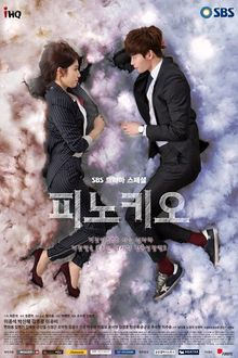 Asian Korean Drama 피노키오 / Pinocchio