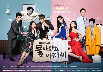 Asian Korean Drama 돌아와요 아저씨 / Please Come Back, Mister / Come Back Ahjussi / Come Back Mister / 안녕 내 소중한 사람 / Hello My Precious