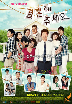 Asian Korean Drama 결혼해주세요 / Gyeolhonhae Juseyo / All About Marriage