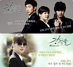 Asian Korean Drama 강적들 (强敌) / Kang Jeok Deul / Powerful Opponents / Rivals / Adversaries