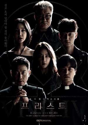 Asian Korean Drama 프리스트 / Priest
