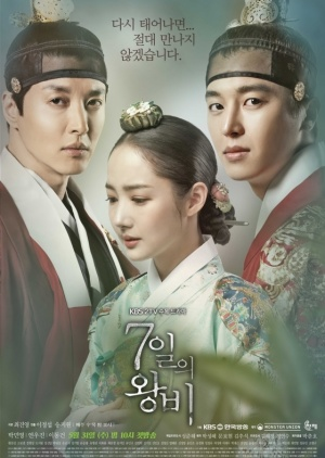 Asian Korean Drama 7일의 왕비 / Seven Day Queen