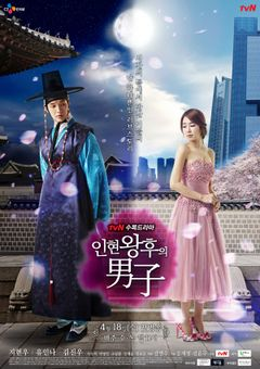 Asian Korean Drama Queen Inhyun's Man / Queen and I