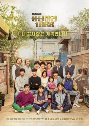 Asian Korean Drama 응답하라 1988 / Reply 1988 / Answer to 1988 / Answer Me 1988