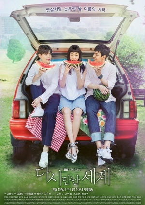 Asian Korean Drama 다시 만난 세계 / Reunited Worlds / Into the New World