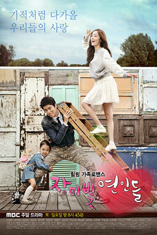 Asian Korean Drama 장미빛 연인들 / Jangmibit Yeonindeul / Rosy Lovers