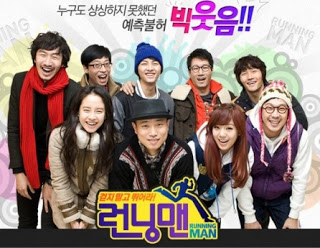 Asian Korean Drama Running Man Variety Show / 런닝맨