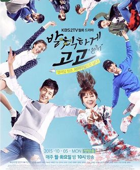Asian Korean Drama Sassy Go Go / 발칙하게 고고 / Sassy Go Go / Cheer Up!