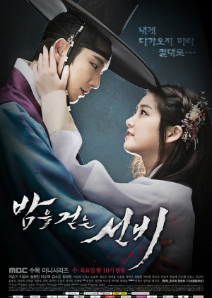 Asian Korean Drama 밤을 걷는 선비 / Scholar Who Walks the Night / Scholar of the Night / Night Strolling Scholar