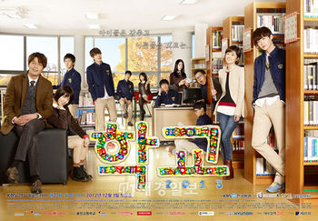 Asian Korean Drama School 5 / 학교 2013 / Hakgyo 2013 / School Season 5