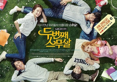 Asian Korean Drama 두번째 스무살 / Second Time Twenty Years Old / My Second 20s / Twenty Again