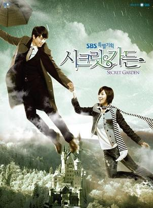 Asian Korean Drama 시크릿 가든 / Sikeurit Gadeun