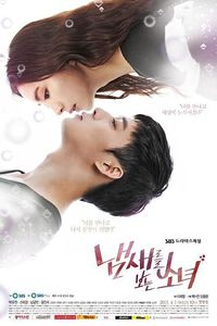 Asian Korean Drama 냄새를 보는 소녀 / The Girl Who Can See Smells / 감각남녀 / Sensory Couple