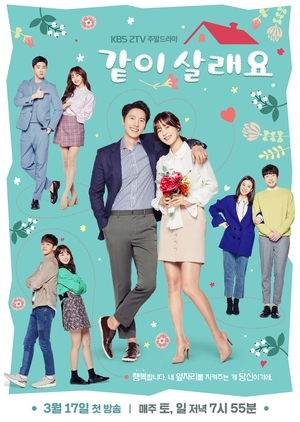 Asian Korean Drama 같이 살래요 / Shall We Live Together /  Marry Me Now