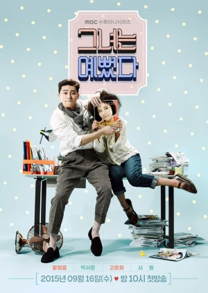 Asian Korean Drama 그녀는 예뻤다 / She Was Pretty / She Was Beautiful / Puzzled Lovers