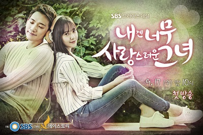 Asian Korean Drama My Lovable Girl / 내겐 너무 사랑스러운 그녀 / She's So Lovable / My Lovely Girl / Too Lovely Girl For Me