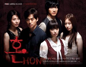 Asian Korean Drama 혼 (魂) / Hon / Spirit / Ghost / Possessed