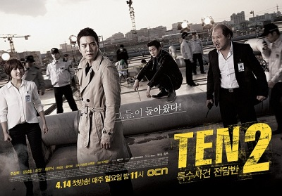 Asian Korean Drama 특수사건전담반 TEN 2 / Special Affairs Team TEN 2