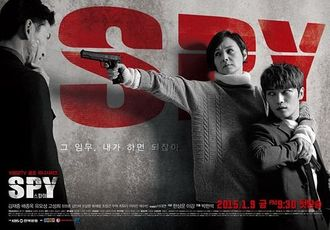 Asian Korean Drama 스파이 / Seupai / Spy