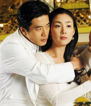 Asian Korean Drama 천국의 계단 / Cheon-kuk-ui Gye-dan / Stairway to Heaven / Stairs To Heaven / Steps in Paradise