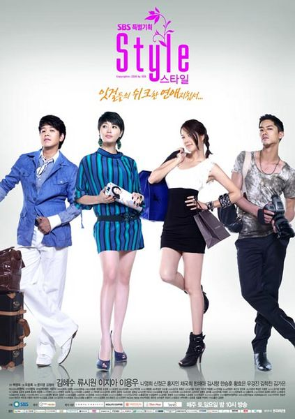 Asian Korean Drama 스타일 / Seutail